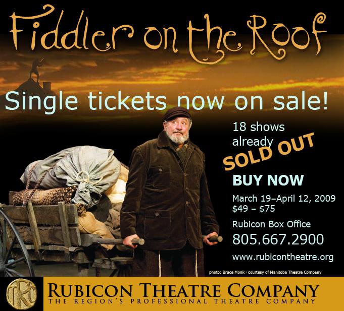 The Wonderful World Of Nik E April 2009: Rubicon Theatre Company